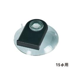 タペストリーバーF15用 吸盤付吊具