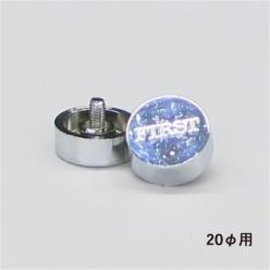 タペストリーバーF20用キャップ