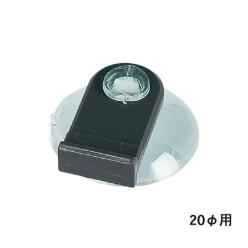 タペストリーバーF20用 吸盤付吊具